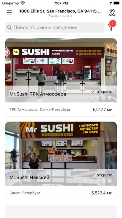 Mr. SUSHI screenshot 1