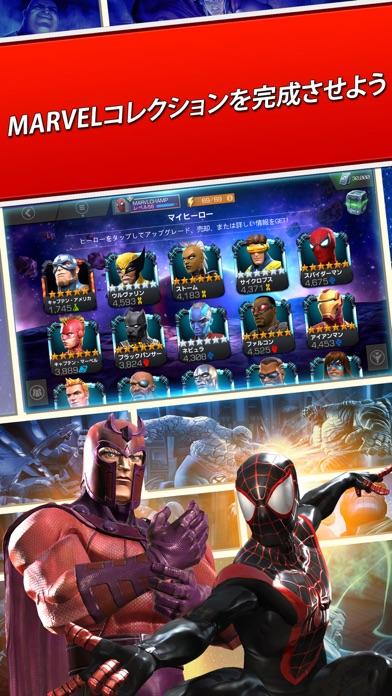 Marvel オールスターバトルのおすすめ画像3