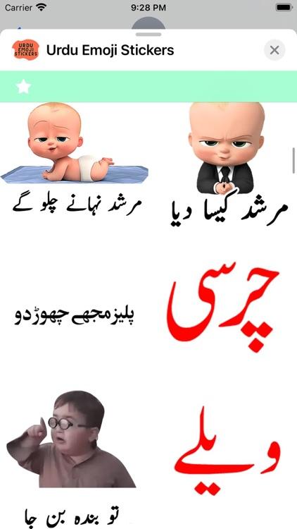 Urdu Emoji Stickers screenshot-6