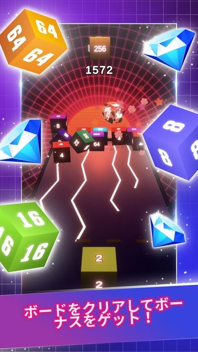 FF Diamonds Cube: Brain Puzzle紹介画像2