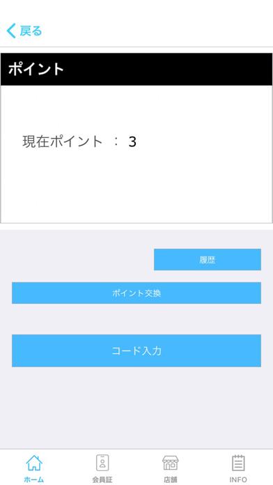 echelle group紹介画像3