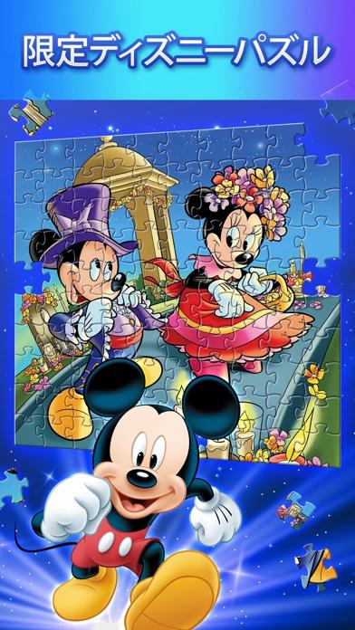 Jigsaw Puzzle: カラーアートジグソーパズル ScreenShot0