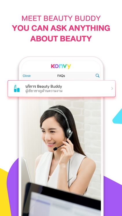 Konvy - Beauty Shopping screenshot-6