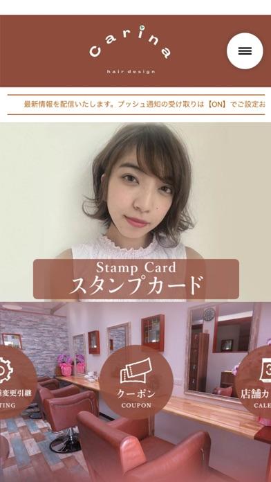 Carina hair design/ヘアサロン紹介画像2