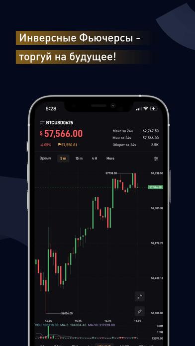Bybit: Платформа крипто торговСкриншоты 4