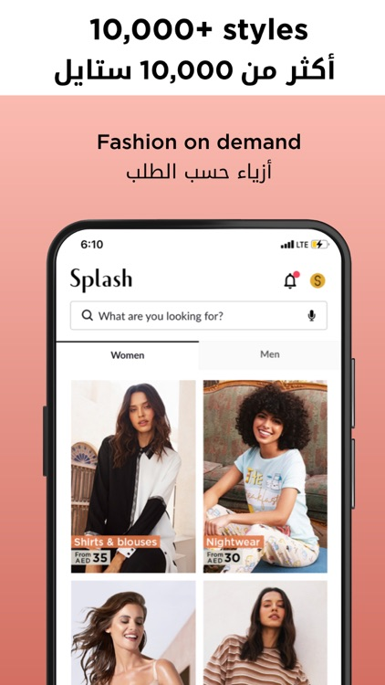 Splash Online - سبلاش اون لاين