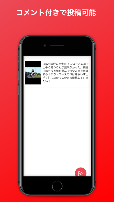 Spolytics - スポーツ × 分析紹介画像4