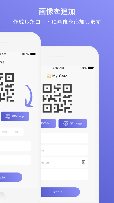 Star QR Code & Barcode Scanner紹介画像6