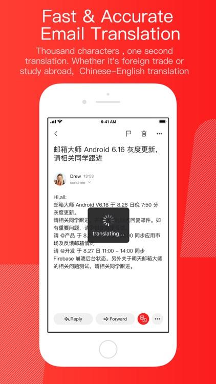 Mail Master by NetEase screenshot-4