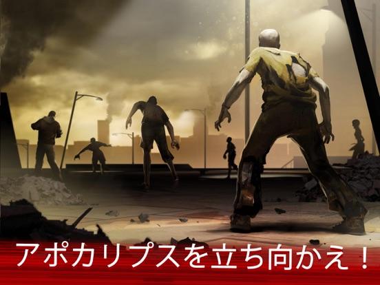 Zombie Frontier 4:FPS シューティングのおすすめ画像2