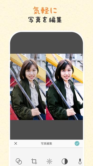 PicCollage 写真&動画コラージュ ScreenShot9