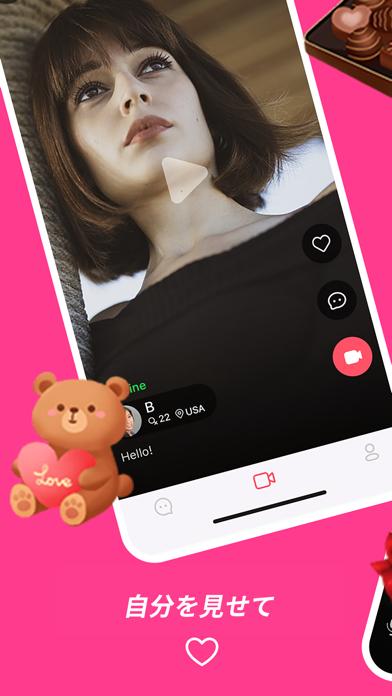 Sparkle- Live video, chatのおすすめ画像1