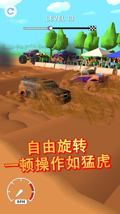泥潭赛车 screenshot-4