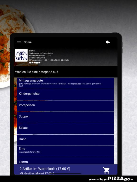 Shiva Aalen screenshot 8