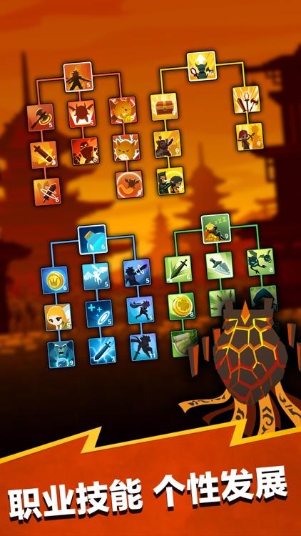 点击泰坦2 - 单机休闲挂机游戏 screenshot-5