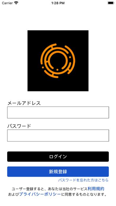 アルファ・ジャパン紹介画像1