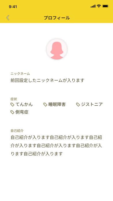レッコミ紹介画像5