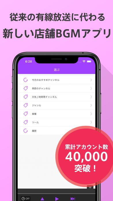 【旧版】モンスター・チャンネル ScreenShot0