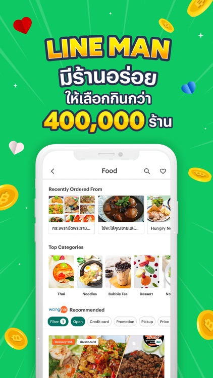 LINE MAN: Food Delivery & more screenshot-5