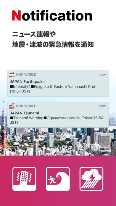 NHK WORLD-JAPAN ScreenShot3
