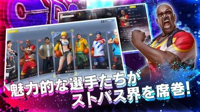 シティダンク2 - 3on3バスケゲームのおすすめ画像4