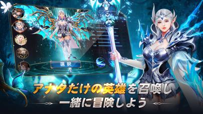 魔剣伝説のスクリーンショット6