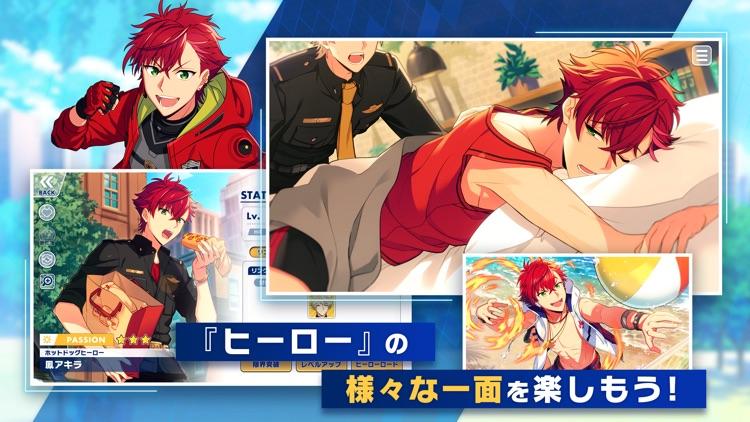 エリオスライジングヒーローズ screenshot-9