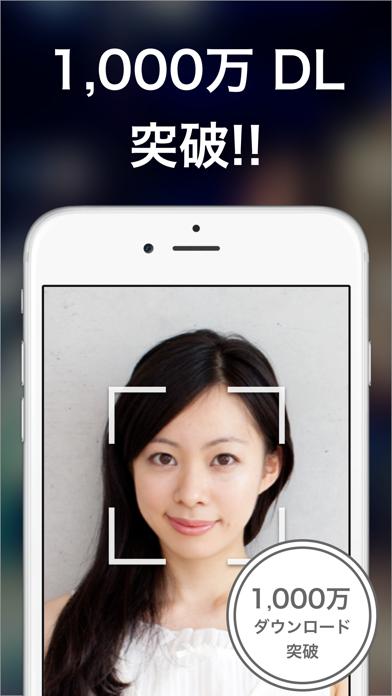 そっくりさん AI 顔診断のおすすめ画像2