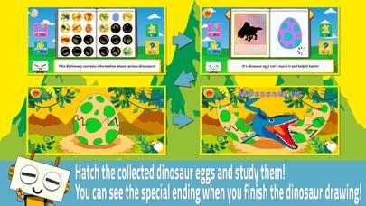 恐竜ワールド ロボタ紹介画像5