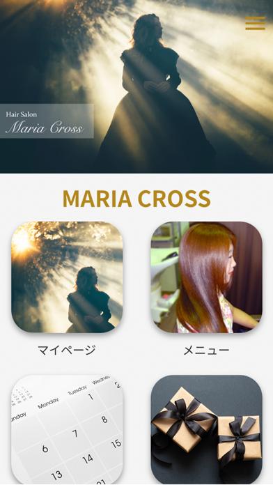 マリアクロス(MARIA CROSS)公式アプリ紹介画像2