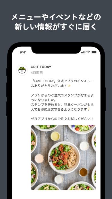 GRIT TODAY サラダ専門店紹介画像2