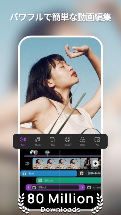 FilmoraGo - 動画編集&動画作成&動画加工のスクリーンショット1