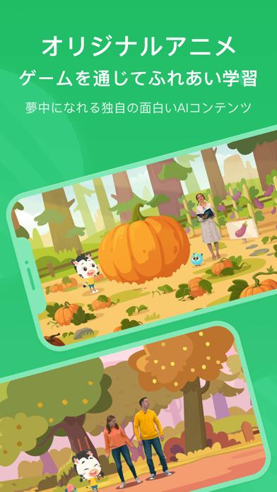 ゼブラ学園紹介画像3