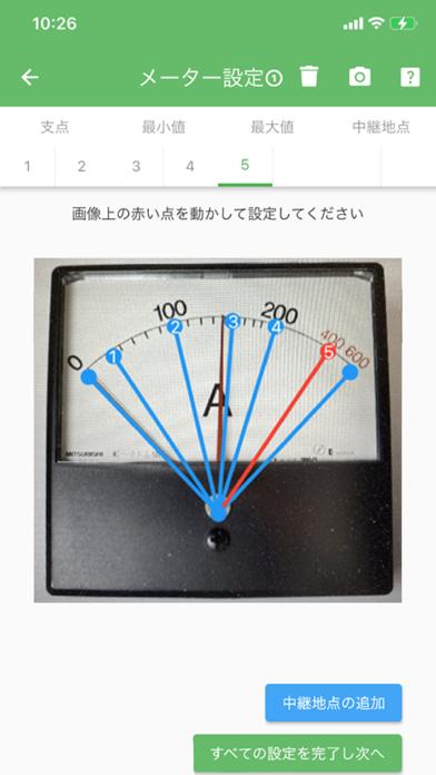 アナログパネル自動読取(AIJO Check Meter)紹介画像2