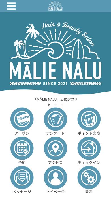 MALIE NALU紹介画像1