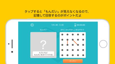SPILO think(スピロ・シンク)紹介画像5