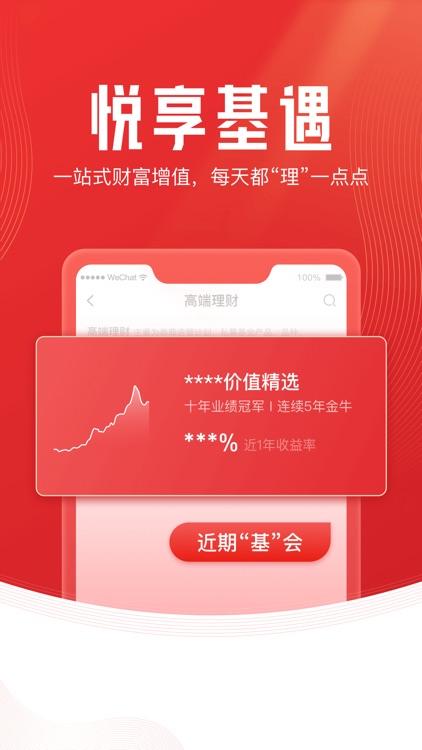 开源证券肥猫—股票开户 基金理财 screenshot-3