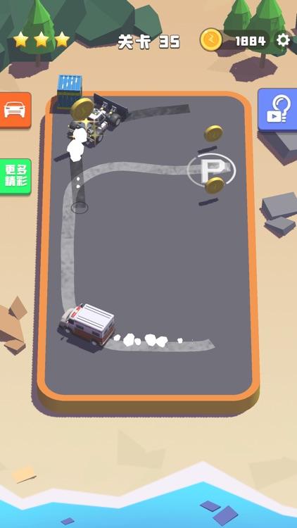 老板挪个车:真实模拟停车游戏