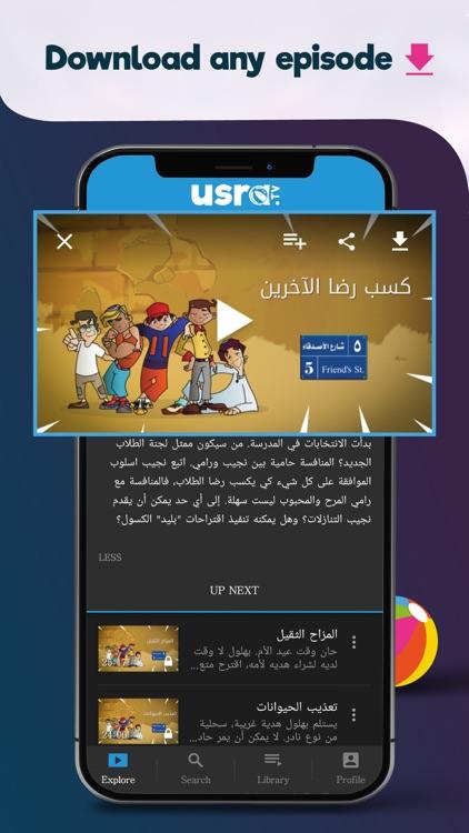 UsraTV Movies & Series