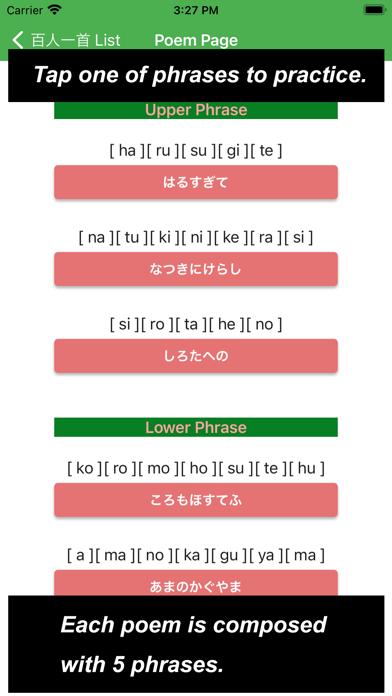 JP 100Poems:百人一首紹介画像9