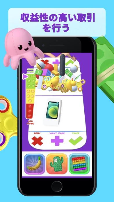 Pop It Fidget Trading Toys 3D紹介画像4