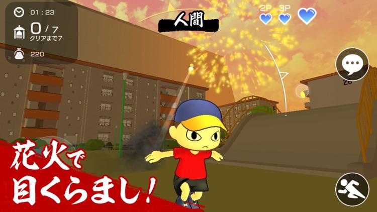 にょろっこ【非対称対戦サバイバルアクション】オンラインゲーム screenshot-7