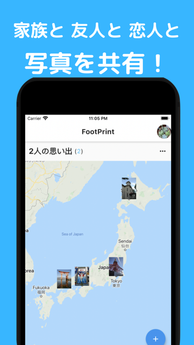 FootPrint-位置情報付き写真を地図上に保存紹介画像2