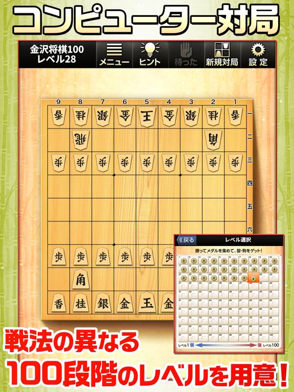 みんなの将棋 ~将棋ゲームと日替わり詰将棋のおすすめ画像3