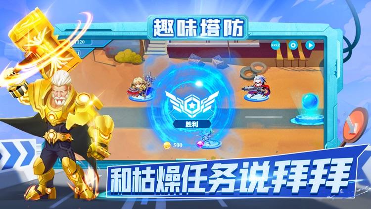 塔防复仇者—策略卡牌放置塔防游戏