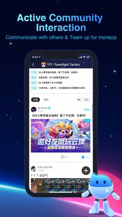 biubiu-Game boosterScreenshot of 5