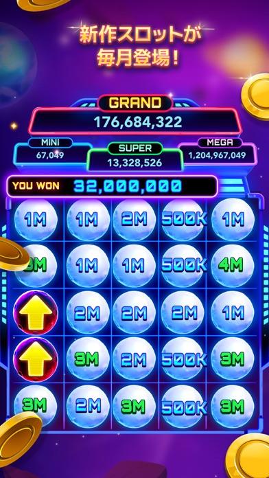 Big Fish Casino - カジノスロット&ゲームのおすすめ画像1