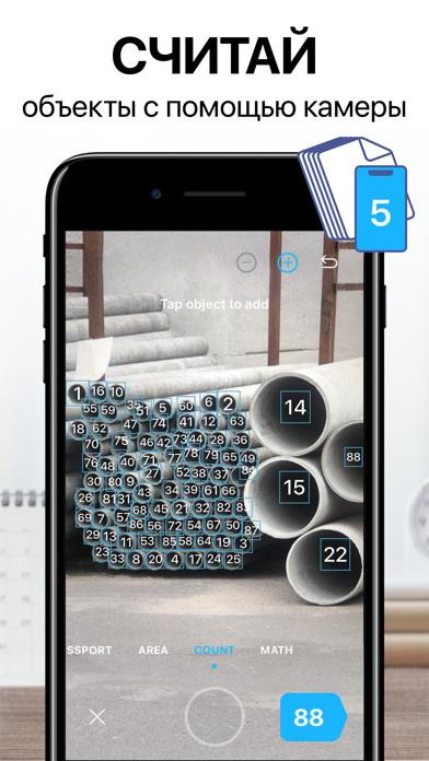 Скриншот №4 к iScanner Сканер документов