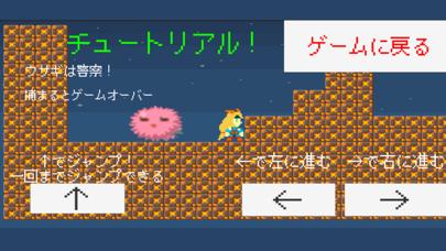 怪盗U screenshot 3