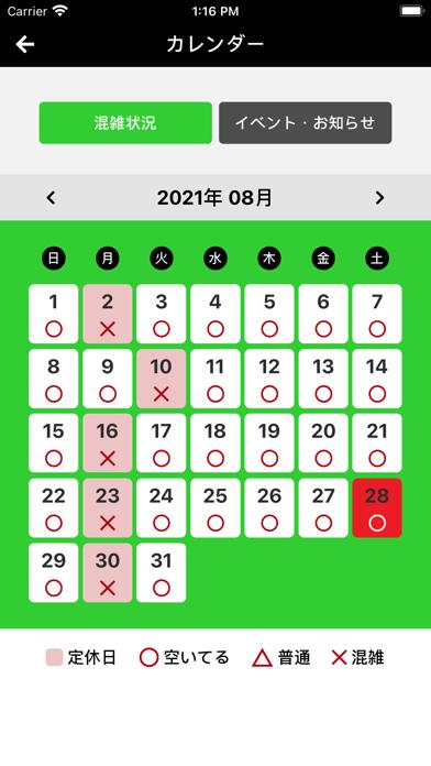形山水族館紹介画像3